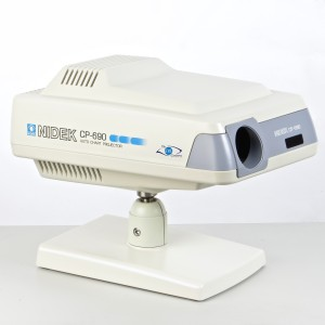 Nidek CP-690e Automated Chart Projector